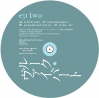 luke vibert ep two 12""